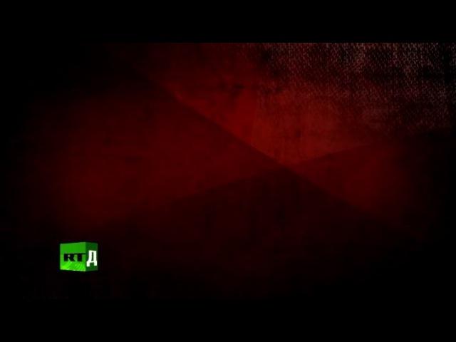 Уникальный совместный проект НИИ СП им. Н.В. Склифосовского и russiatoday снятый в жанре доку-реалити