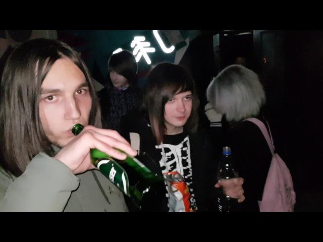 Сходка ребят уличной субкультуры эмо 01.10.2017 (версия 2)