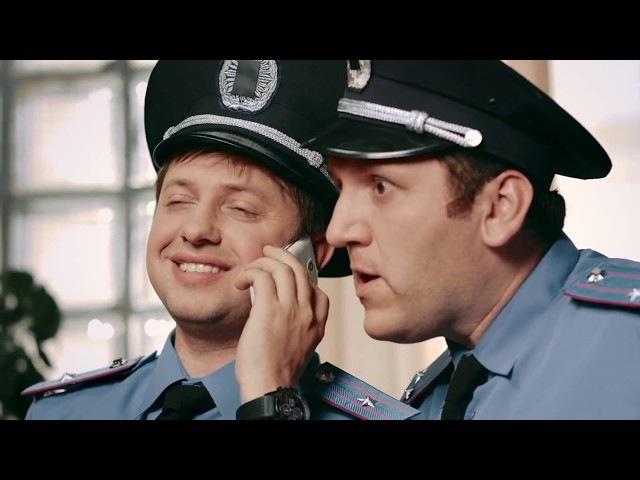 Закон и милиция - как все было до реформ? - | На троих Украина комедии