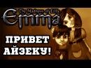 Платформерный Рогалик - The Madness of Little Emma