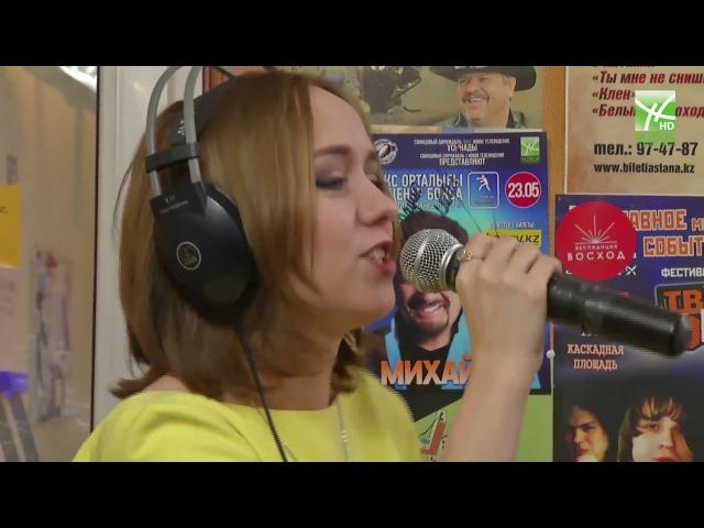 Три Товарища с певицей Владиславой Ревтовой эфир от 06 12 2017