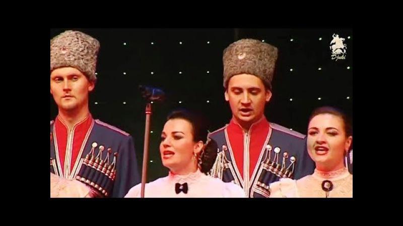 Шапка по кругу - Кубанский Казачий Хор (2009)