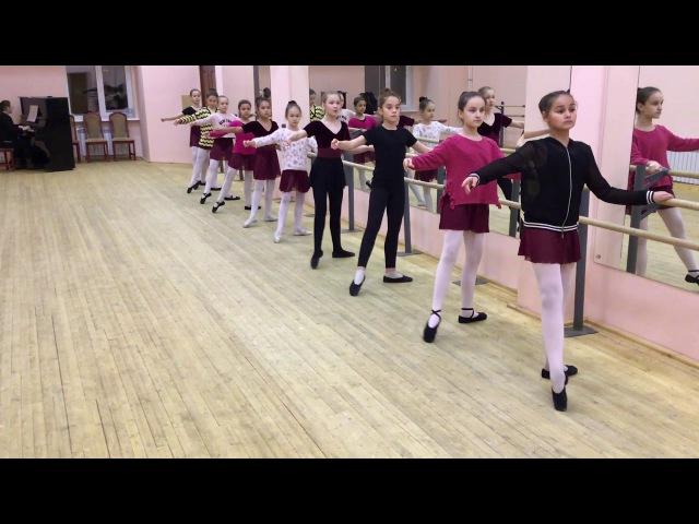 30 01 2018 УПРАЖНЕНИЯ У СТАНКА-1 ПОЛУГОДИЕ ОБУЧЕНИЯ