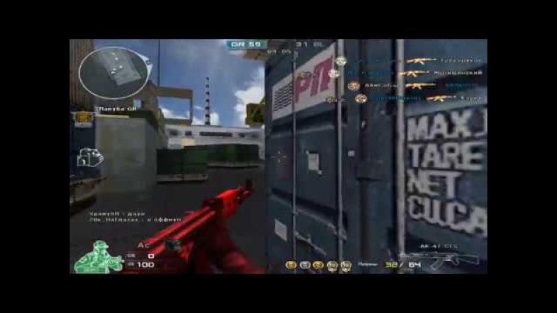 BBT HS MODE 102/36 kills Gameplay [AK-47 KFS [Crossfire]