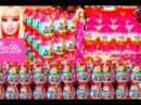 Киндер Сюрпризы,Unboxing Kinder Surprise Eggs Мега Сборник Monster High,Барби,Дисней Феи Клуб Винкс