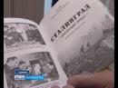 75 лет Сталинградской войны,выступления школьников в Гурьевском районе в доме исскуств
