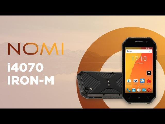 Обзор защищенного смартфона Nomi i4070 IRON-M