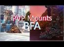 Яростный боевой василиск ✪ BFA Alpha ✪