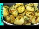 Безумно аппетитная Картошка.Покорит простотой и Вкусом