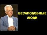 Валентин Катасонов 13.12.2017