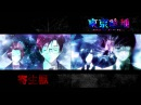 Tokyo Ghoul 東京喰種-トーキョーグール - Let Me Hear 寄生獣 セイの格率 Op