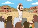 Гриффины Чудеса Иисуса