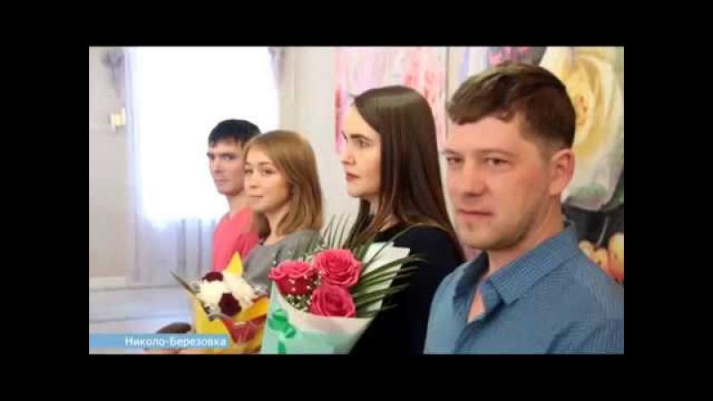 День за днем. В день влюбленных в ЗАГСе района зарегистрирована одна свадьба