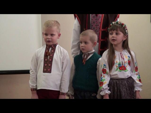 Нова радість стала - колядує НВК №10 імені братів Олійників с Піддністряни