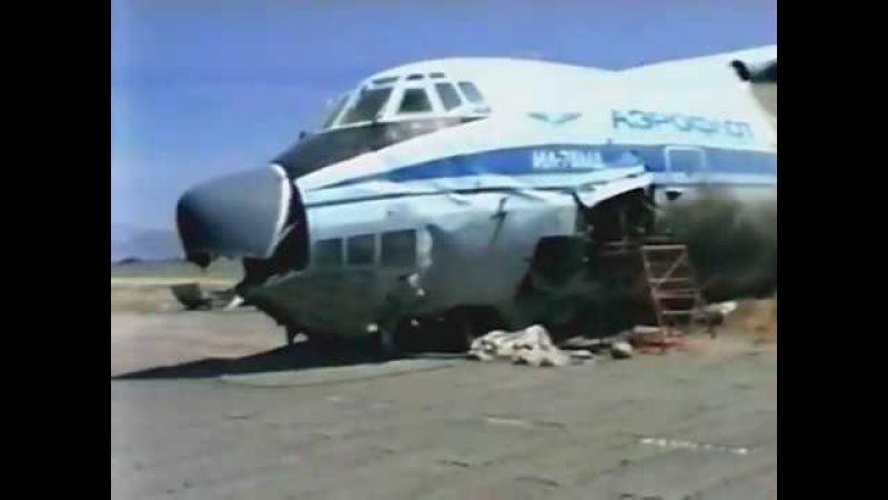 Стингеры бьют с гор Афганистан Кабул 1990 г Юшков Анатолий