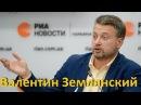 Контракт с Газпромом выгоднее чем покупка газа на бирже