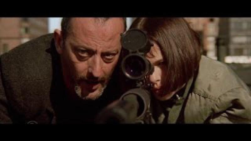 Леон киллер 1994 Франция фильм расширенная версия смотреть онлайн без регистрации