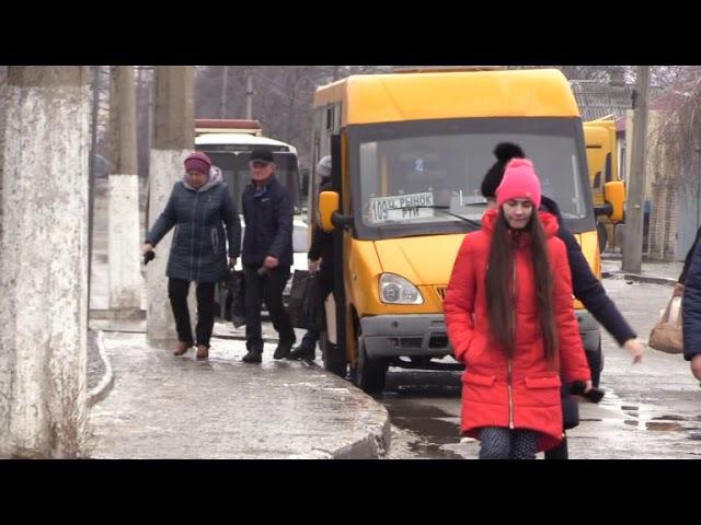 В Лисичанську подорожчав проїзд у міському транспорті