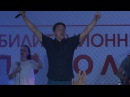 Алексей Захаренко «Я свободен» «Все народы, племена» «Бог Израиля»