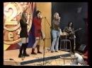 Валерий Меладзе - Звёздный дом Фабрика Звёзд - 2 2003 год