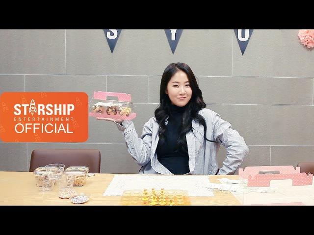 [Special Clip] 소유와 함께하는 빼빼로데이 초코과자 만들기!