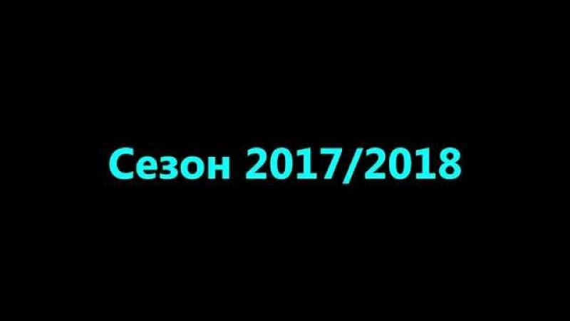 Тизер Чемпионата и Первенства города Конаково по мини-футболу