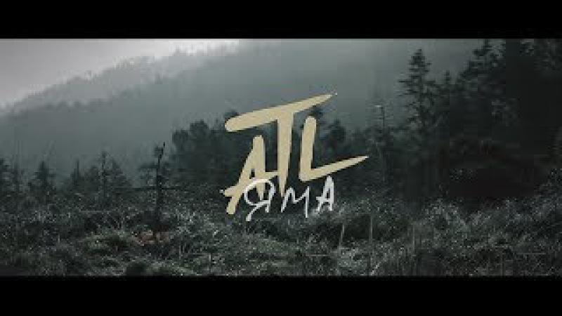 ATL Яма Премьера видео 2018