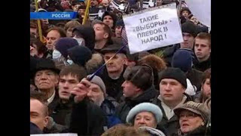 Массовое шествие избирателей в Верховный Суд РФ!