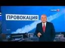 Телеканал Россия пробил дно