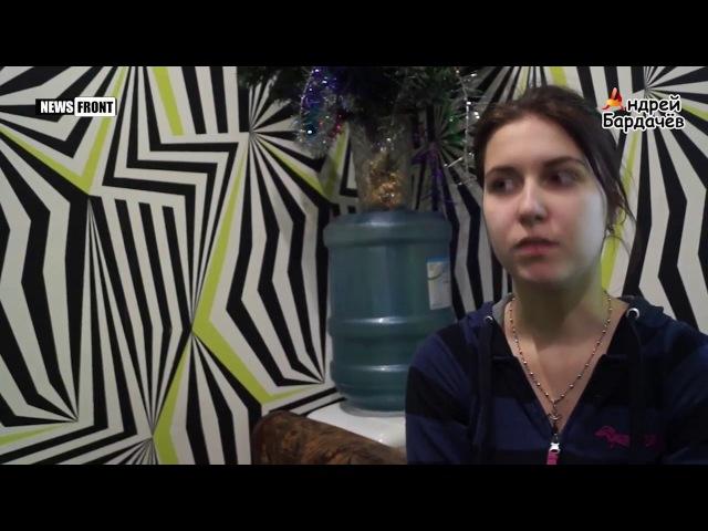 Мирных отношений Донбасса с Украиной уже не будет, - школьница Донецка