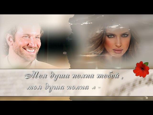 Музыка любви Ирина Шейк и Бредли Купер