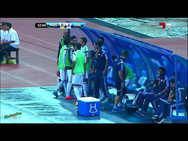★ MALAYSIA 1 - 2 EMIRATOS ARABES UNIDOS ★ RUSIA2018 FIFA ELIMINATORIAS