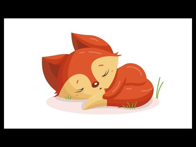 Рисуем спящего лисенка в Adobe Illustrator