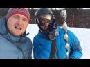 Сноубордисты против лыжников. Жесть. Угроза. ДТП на горе, смотреть всем!