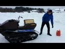 КОНКУРЕНТ для БУРАНА самодельный снегоход
