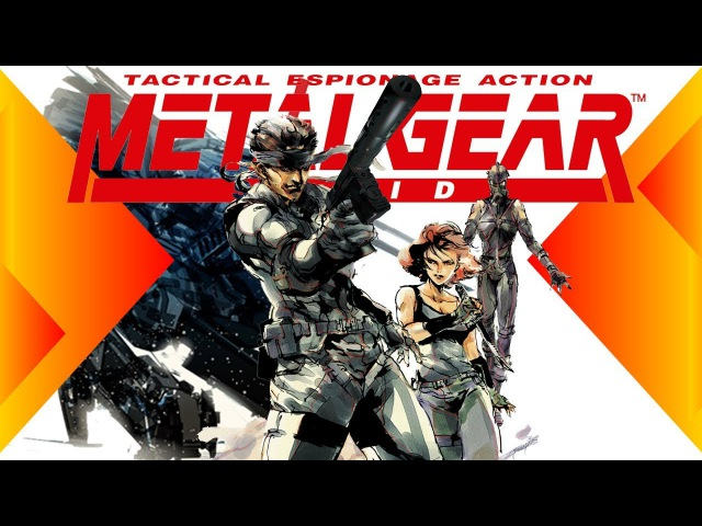 1 Metal Gear Solid RUS - 1999 PSX-EMU