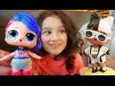 Шары ЛОЛ Конфетти в магазине игрушек Кукла ЛОЛ купается в мороженом! Едим пиццу и открываем шары ЛОЛ