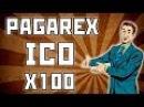 Pagarex лучшее ico 2018 года будем брать иксы