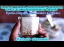 Гречка с кефиром для лечения и похудения