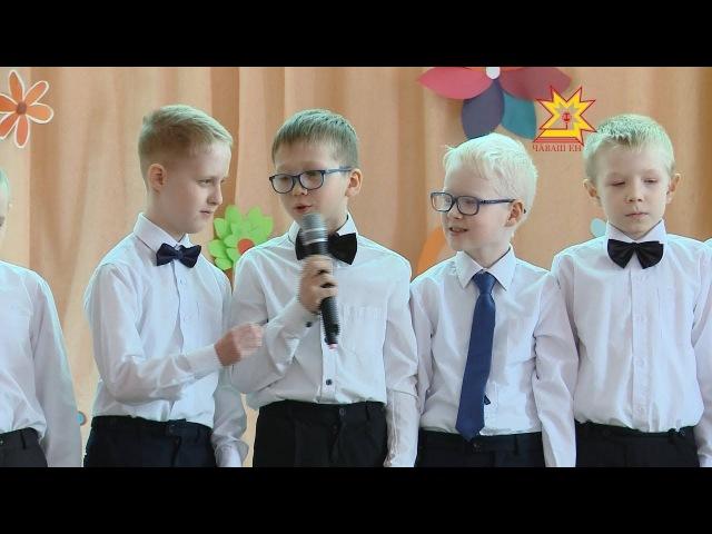 Концерт для мам, бабушек, сестер показали воспитанники чебоксарской школы-интерната