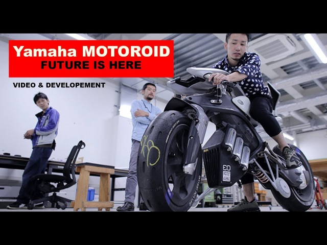 Yamaha MOTOROID - THE BEST ELECTRIC MOTORCYCLE / Leaning electric motorcycle