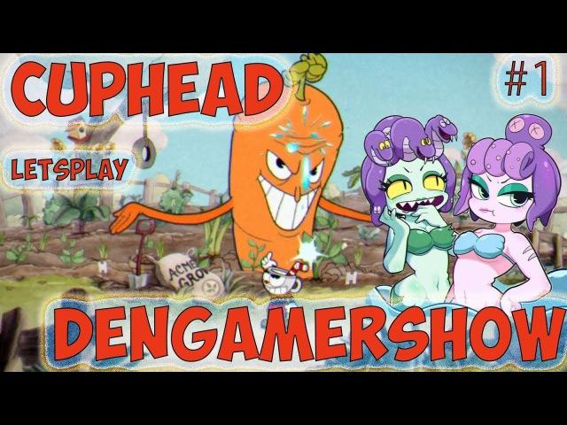 Cuphead Letsplay. Часть 1. Первые боссы.