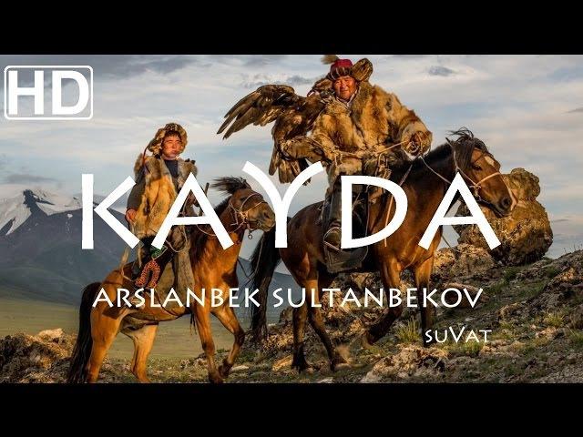 Arslanbek Sultanbekov - Kayda - Арсланбек Султанбеков - Кайда