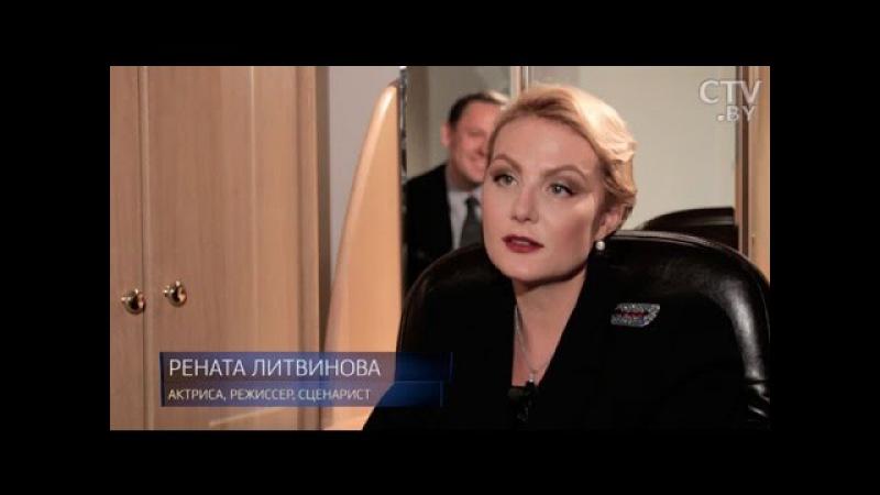 Рената Литвинова: «Жёсткость нужно проявлять – не приветствую в частной жизни, но в работе могу»