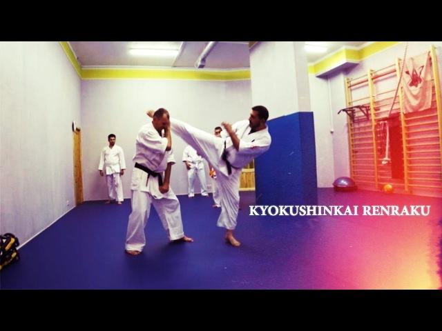 Киокушинкай каратэ. Комбинационная техника (рэнраку).