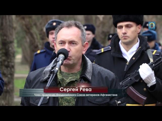 Крым, Феодосия / 15 февраля 2018 / Памятный митинг