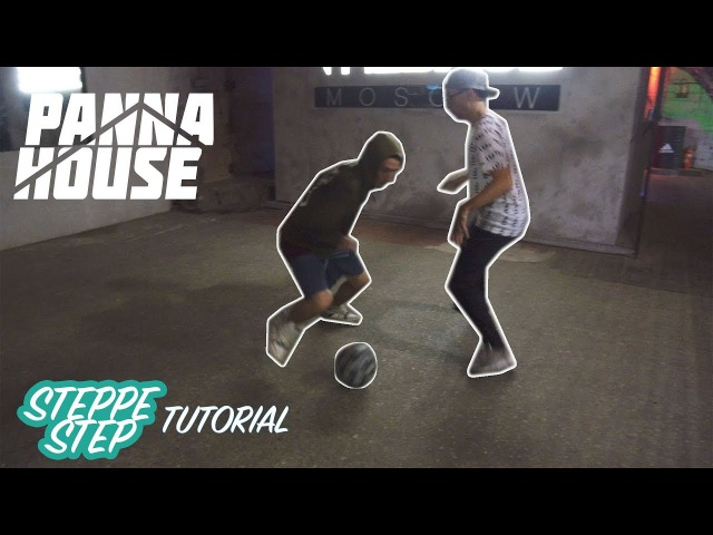 STEPPESTEP Tutorial by Generous Street Soccer Tutorials