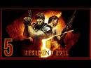 Resident Evil 5 ★ 5 Дорожные войны WQHD