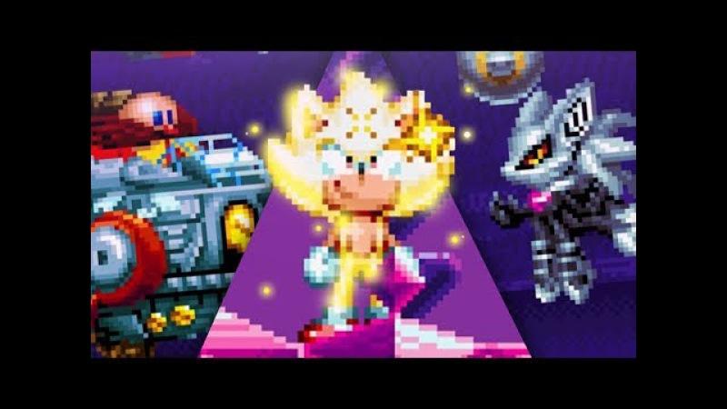 SONIC FORCES MANIA - Super Sonic VS. Infinite Eggman