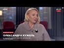 Кужель россияне отличаются от украинцев тем, что россияне боятся критиковать в ...